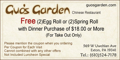 Free (2)Egg Roll or (2)Spring Roll