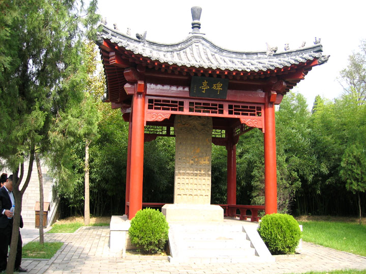 Songyang Academy of classical learning10