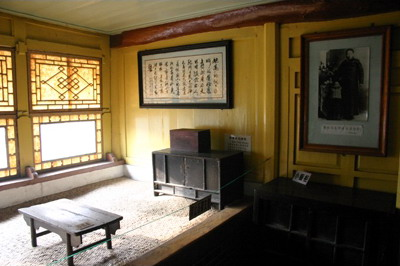 the Former Residence of Xiao Hong5