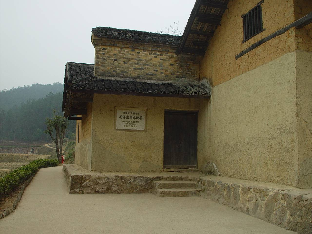 Former Residency of Mao ZeDong7