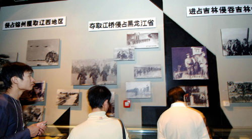 Museum of September 18 Incident2