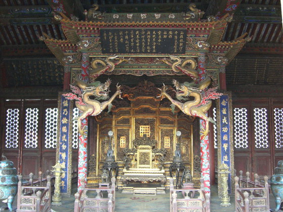 the Imperial Palace of the Qing Dynasty in Shenyang11