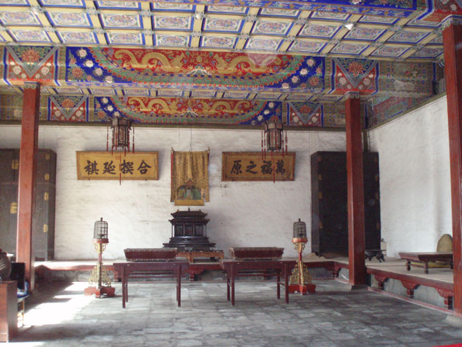 the Imperial Palace of the Qing Dynasty in Shenyang12