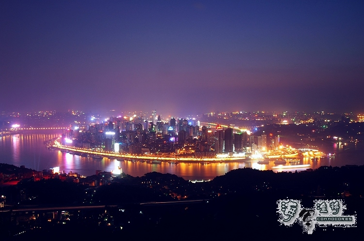 ChongQing Night