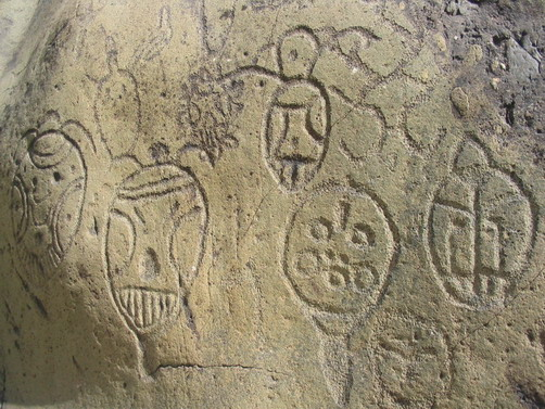 Mountain Helan Rock Art3