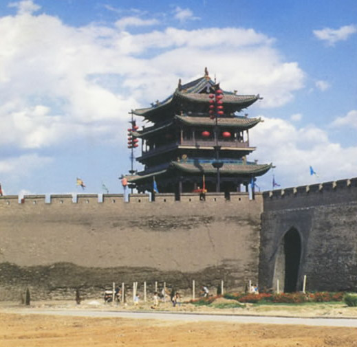 photo of Pingyao Ancient City