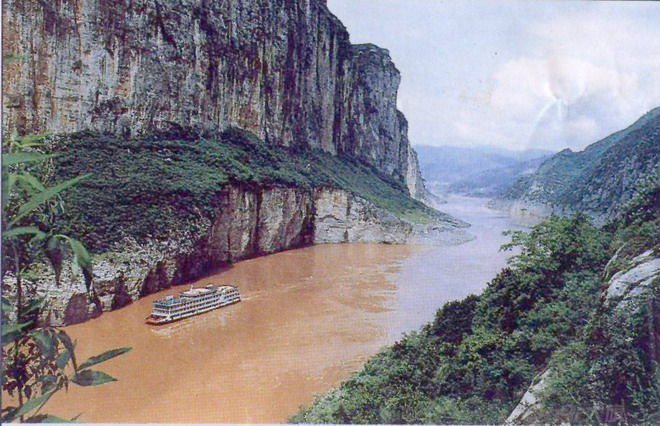 photo of Qutang Gorge