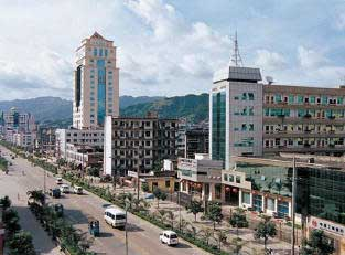 photo of Introduction of Mountain Wuyi City