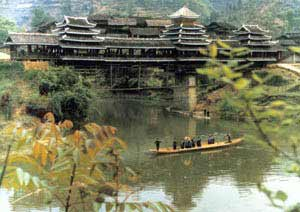 Liping Dong Village Scenic Area8