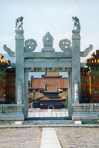 the Western Qing Tombs12