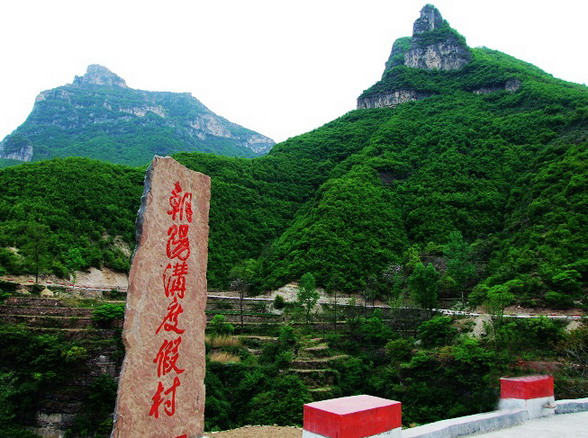 Taihang Great Valley Scenic Area8
