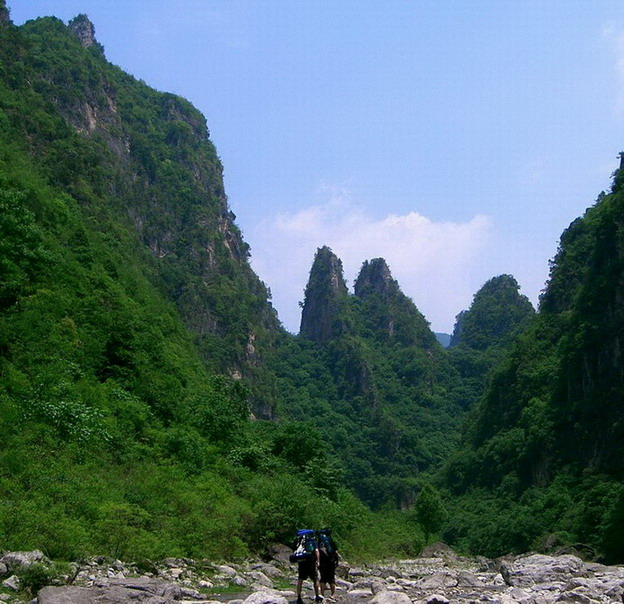 Fenglin Canyon Scenic Area9