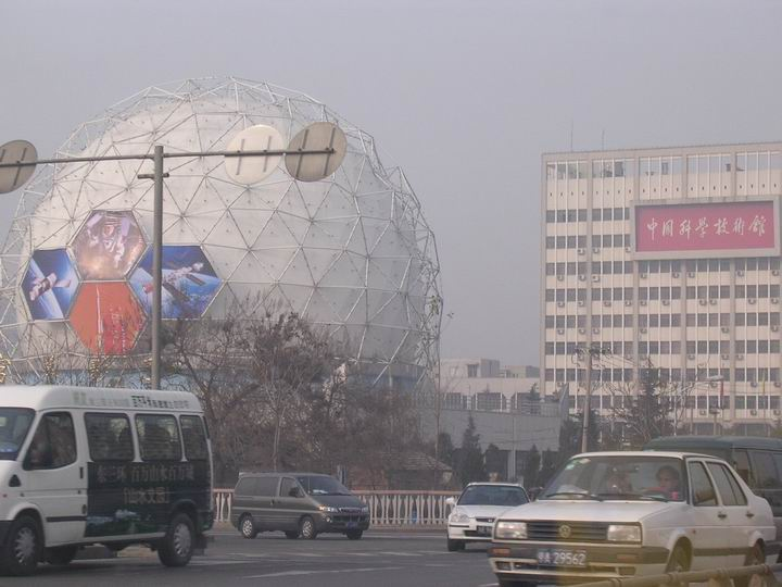 China Science & Technology Museum1