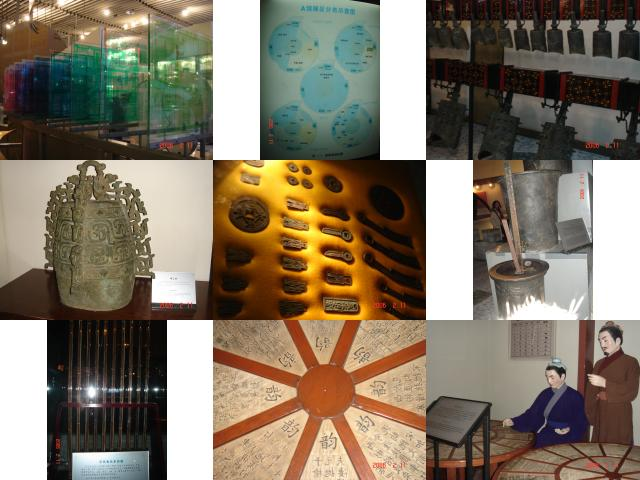 China Science & Technology Museum3