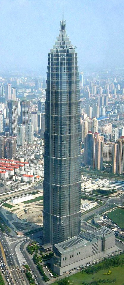 photo of Jin Mao Tower