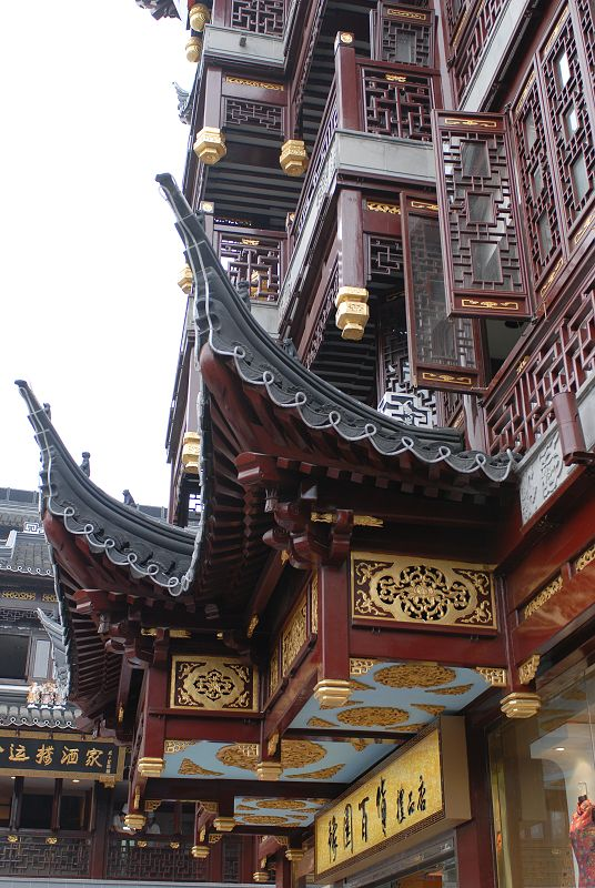 Chenghuang Temple17