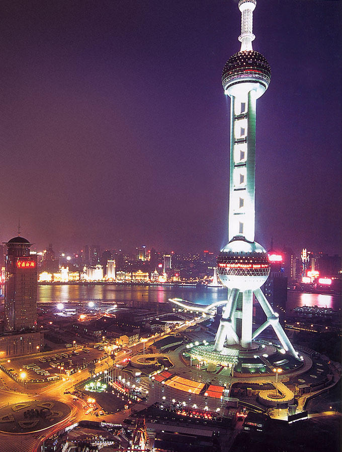 photo of The orient Pearl TV Tower