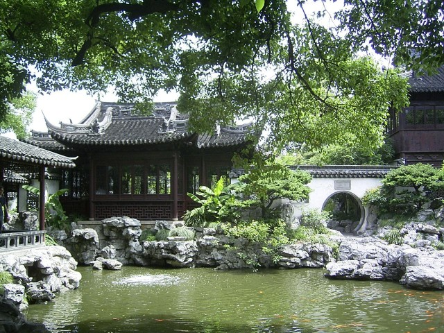photo of Yu Garden