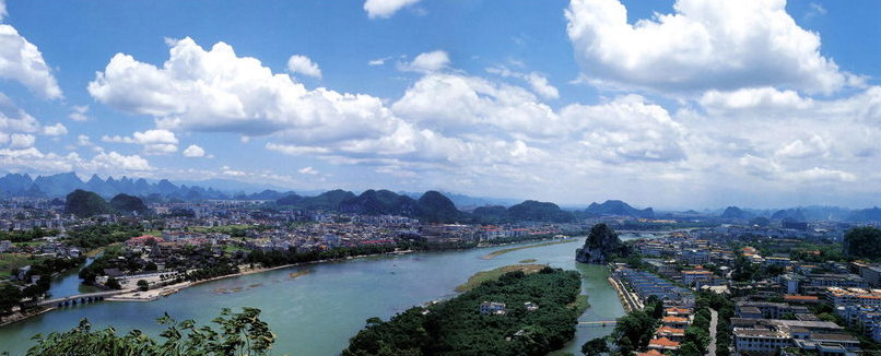 photo of Introduction of Guilin