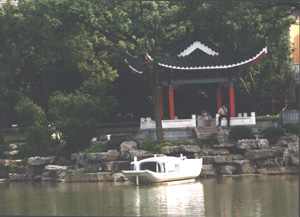 Tying Boat Place of Huang Tingjian3