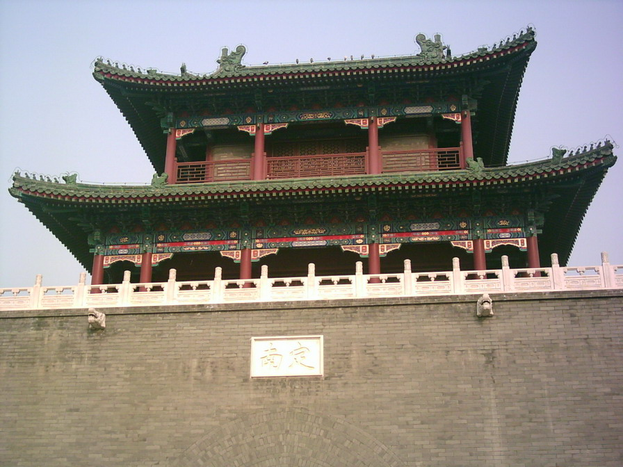 photo of Drum Tower4