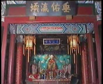 The Temple of the Queen of Heaven9