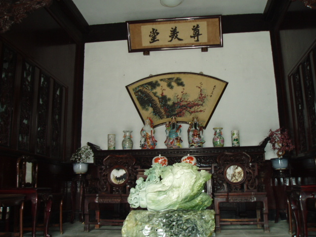 The dwelling of Shi Family20