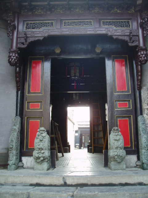 The dwelling of Shi Family22