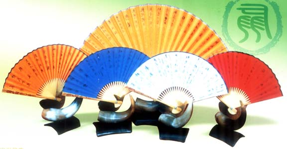 photo of Rongchang Folding Fan