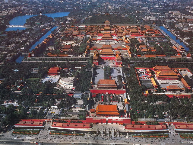 photo of Introduction of Beijing City