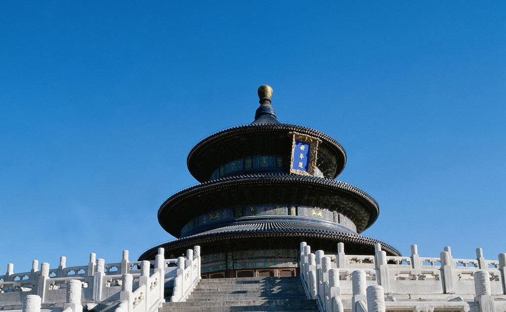 photo of The Temple of Heaven4