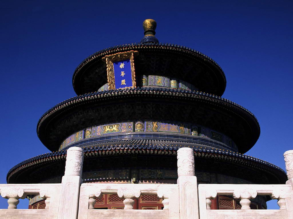 photo of The Temple of Heaven5