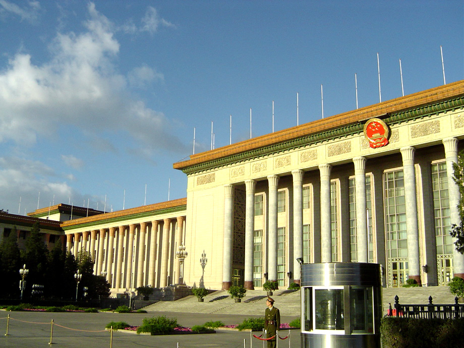 the Great Hall of the People1