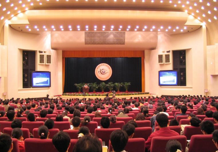 the Great Hall of the People3
