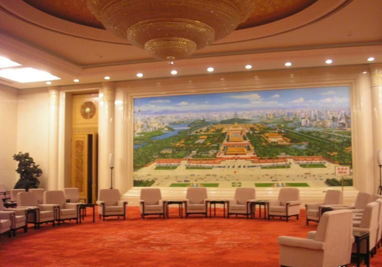 the Great Hall of the People4