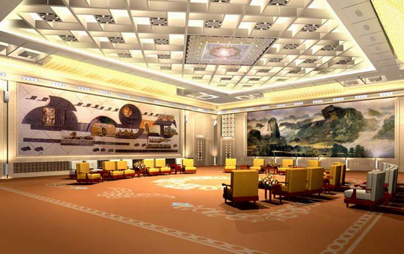 the Great Hall of the People6
