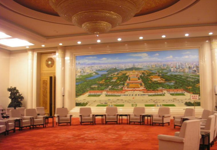 the Great Hall of the People8