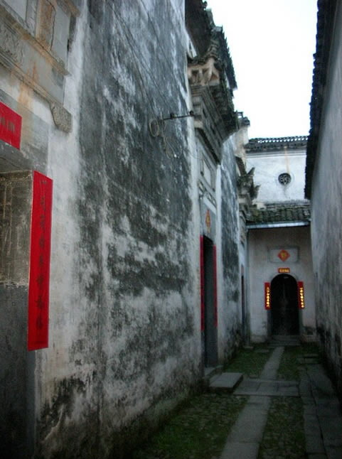 Guanlu Village5