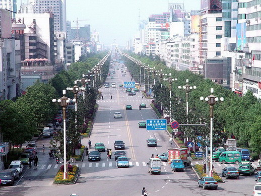 photo of Introduction of Changde City