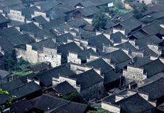 photo of Introduction of Huaihua City
