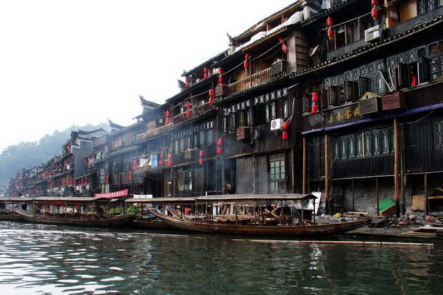 Fenghuang Old Town13